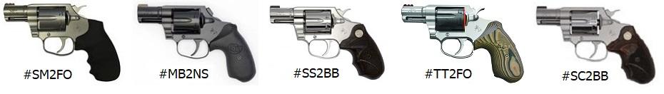 New Colt Cobras - Handguns - New Jersey Gun Forums